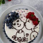 Torta ai lamponi e crema allo yogurt greco